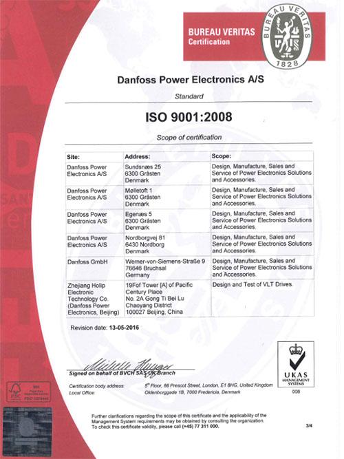 FC302 ISO 9001 万博体育下载苹果版-3