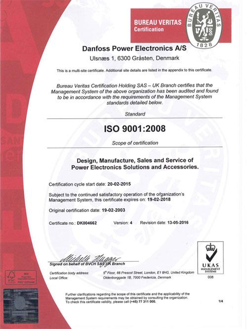 FC302 ISO 9001 万博体育下载苹果版-1