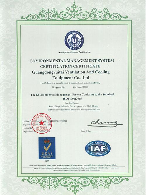 环境管理体系万博体育下载苹果版证书英文版