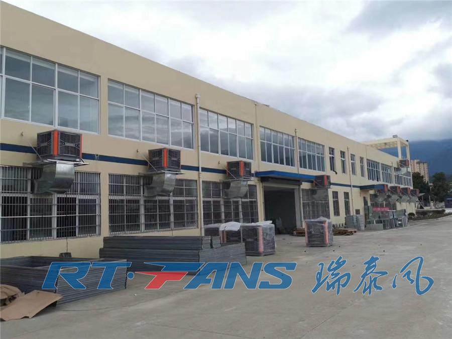 桂林冷风机厂家,助力纺织厂房车间通风万博体育man登录